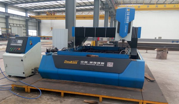 Drilling Machine-Havit Steel Structure